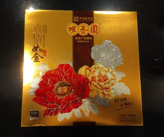 mooncake, chinese, flowers, box,